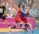Essen - Am Hallo - DKB Handball Zweite Bundesliga - TuSEM - Wilhelmshaven 27:29 (11:16) (170602-tusem-whv-065.jpg)